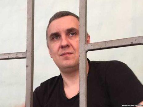 Суд вКрыму приговорил украинца к8 годам колонии заподготовку диверсий
