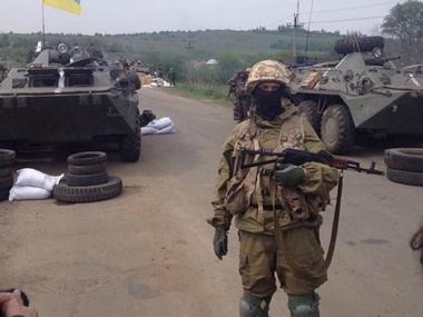 Военные действия на востоке украины