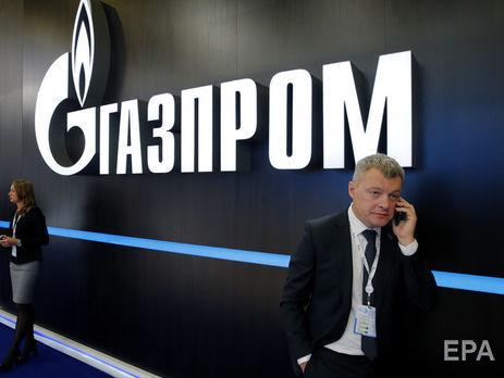 """Україна виграла у """"Газпрому"""" $4,6 млрд за транзитною справою"""