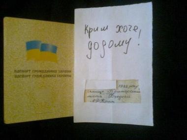 Крымчане требуют от новой власти активных действий