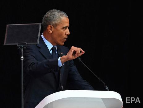 Обама: Я не алармист, я просто констатирую факты