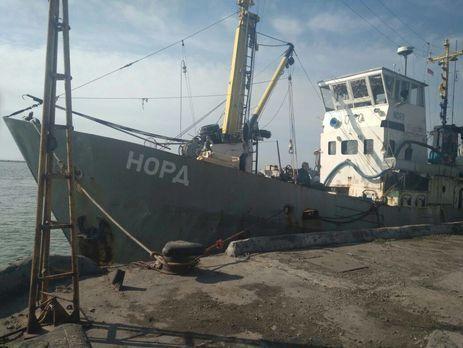 Генпрокуратура Украины сообщила, что не держит моряков судна «Норд»