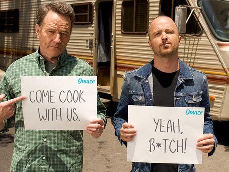 Вы можете приготовить еду с нами!