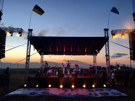 Музыканты выступили под открытым небом