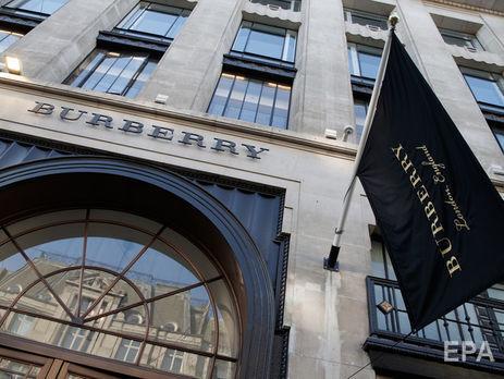 Burberry уничтожила непроданные товары на £28 млн