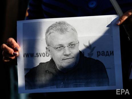 По данным правоохранителей, за два года по делу об убийстве Шеремета проведено более 20 экспертиз и обработано более 3 тыс. терабайт видеоматериалов