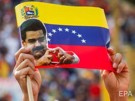 МВФ: Инфляция вВенесуэле кначалу зимы вырастет до1 млн процентов