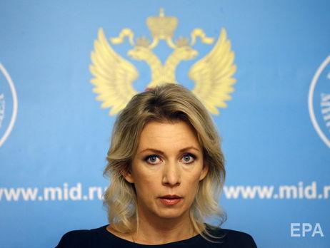 ВМИДе прокомментировали сообщения опытках убитых вЦАР русских репортеров