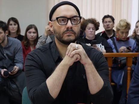 Министерство культуры Франции объявило кинорежиссера Кирилла Серебренникова командором Ордена искусств илитературы