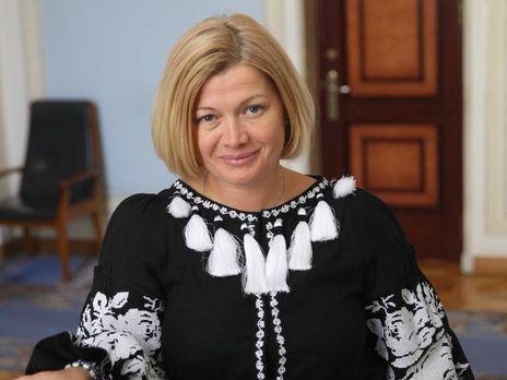 Спецпредставитель ОБСЕ призвал Киев продлить закон «об особенном статусе Донбасса»