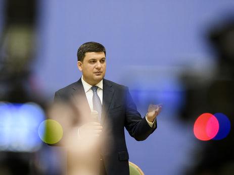 Воздержание и снова воздержание: премьер Украинского государства порекомендовал гражданам потреблять менее газа