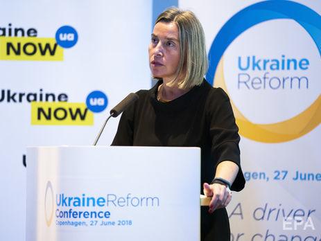 EC обвинил РФ внарушениях обязанностей вгодовщину войны сГрузией