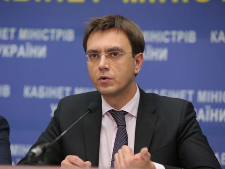Омелян Мы подготовили ряд контрмер относительно того что происходит со стороны РФ на наших оккупированных территориях и в Азовском море