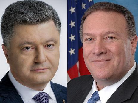 Специалист  оценил призыв госсекретаря США кПорошенко выполнить требования МВФ