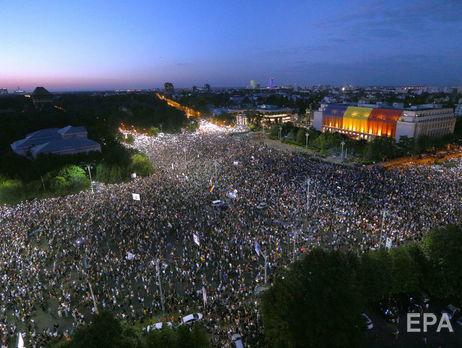 Встолкновениях демонстрантов сполицией вБухаресте пострадали неменее  200 человек