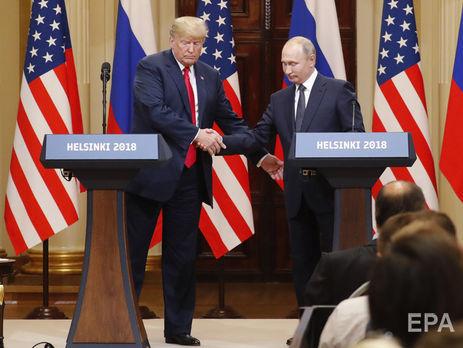 Москва недоумевает, почему Трамп недружелюбен кРФ после саммита вХельсинки
