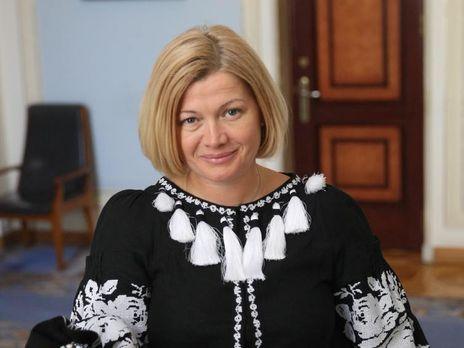 Геращенко: Путин знает, что Олег никогда не напишет челобитную