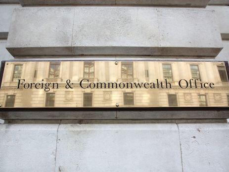 У МЗС Британії заявили що Лондон не вийде з угоди щодо Ірану