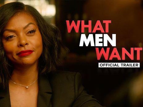 чего хотят мужчины вышел трейлер фильма видео бульвар