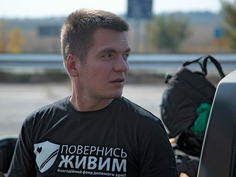 Дейнега: Администрация Президента и Генштаб поддержали волонтеров