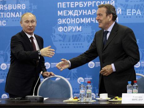 Осенью Путин может приехать в Берлин на свадьбу экс-канцлера Шредера - СМИ