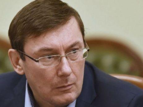 Журналист Сазонов: Луценко рассказывал, как увольнял Сердюка из ГПУ. Но забыл сказать, что в начале 2017 года лично взял его на работу