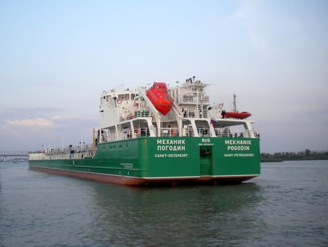 Миссия ОБСЕ посетила экипаж плененного танкера «Механик Погодин»— «ФАКТЫ»