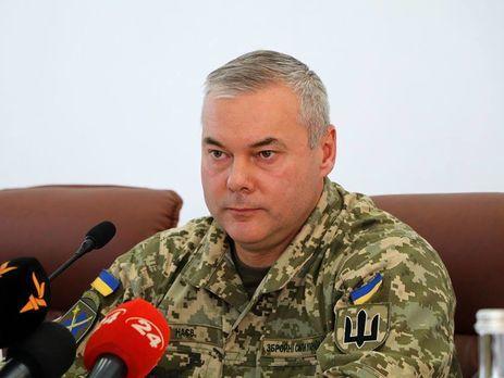 84ae758e71c749 Наєв ознайомив керівників закордонних дипломатичних установ України з  результатами діяльності Об'єднаних сил