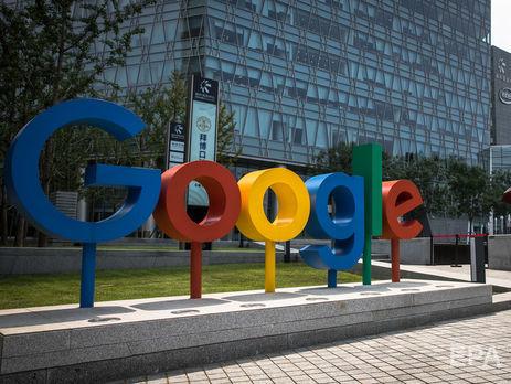 У Google заявили, що не змінюють результатів пошуку на користь якої-небудь політичної ідеології