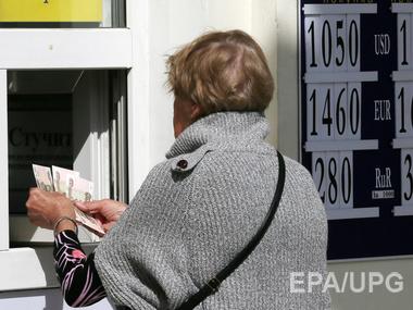 Минимальная пенсия с 1 мая 2016 года в украине