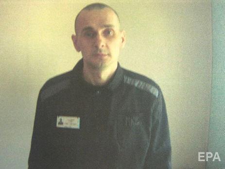 21 августа был 100-й день голодовки Сенцова