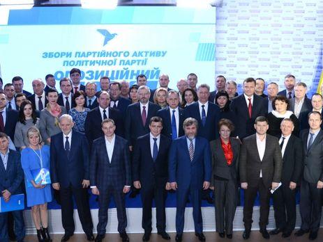 Лоббисту Оппозиционного блока вСША выдвинули обвинения