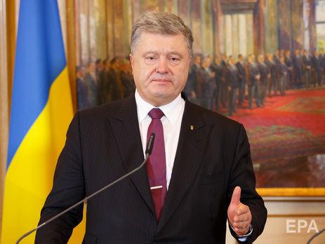 НаУкраине потребовали объявить врозыск всех, кто побывал вКрыму
