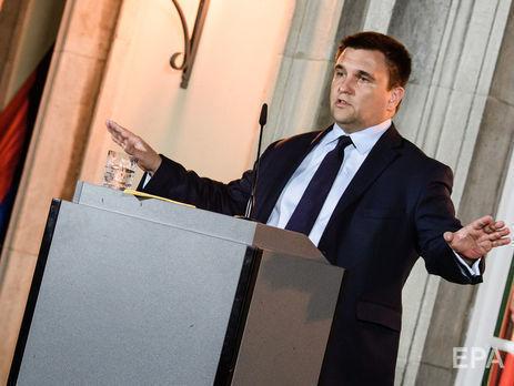 Климкин: Норвегия инвестирует до €400 млн вукраинскую возобновляемую энергетику