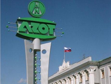ВКемерове назвали очевидную причину взрыва назаводе «Азот»