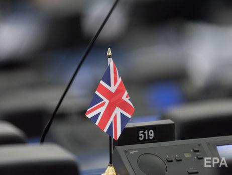 Великобритания планирует пересмотреть около 3 тыс. виз инвестора