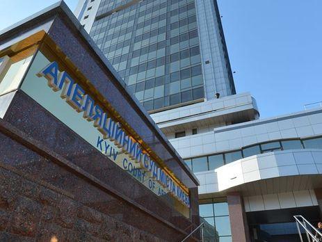 Суд в Киеве запретил продажу или ликвидацию банков с российским капиталом
