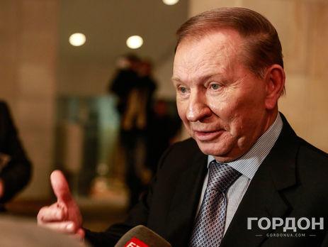 Обмена заложниками до президентских выборов в Украине не будет, - Кучма