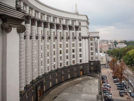 Кабмин утвердил госбюджет наследующий год