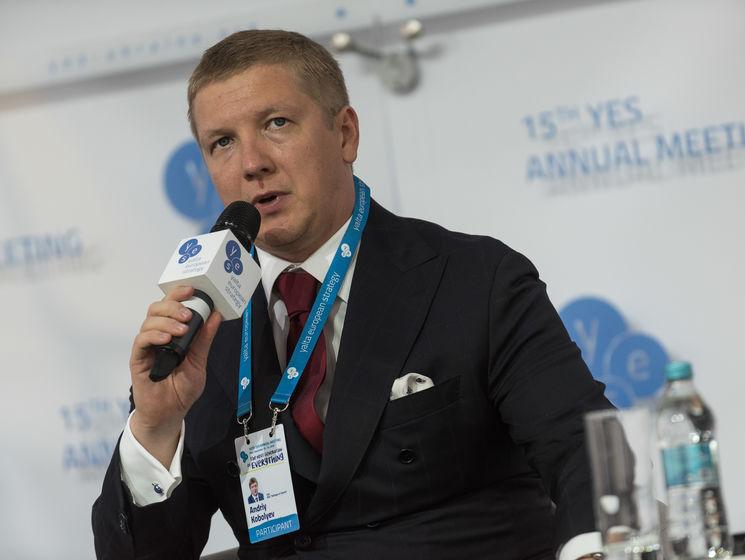 Коболєв заявив, що партнера в управлінні ГТС України потрібно знайти якнайшвидше