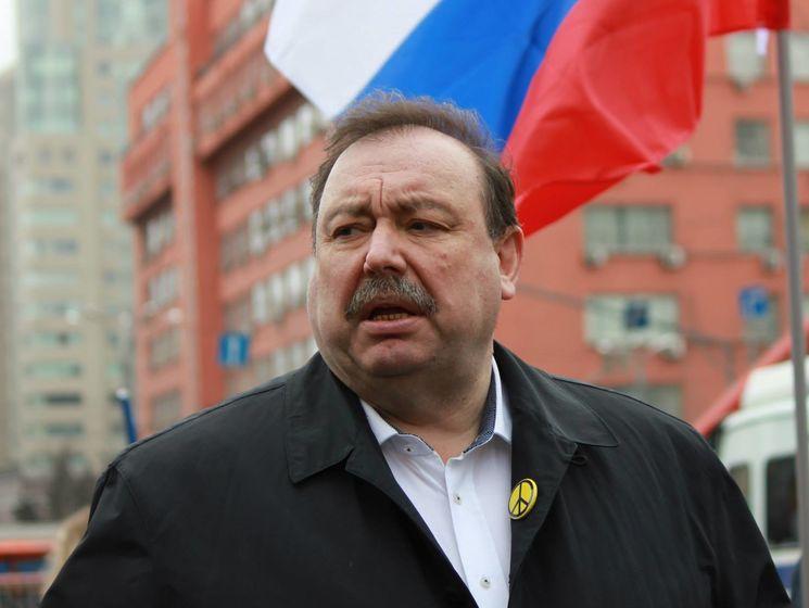 Геннадий Гудков о Боширове и Петрове: Приехали одновременно с Юлией Скрипаль. Точно без ФСБ и внешней разведки это делали