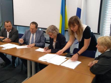 Угоду підписали 13 вересня