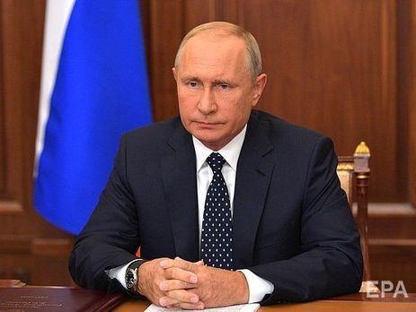 Россияне больше всего доверяют Путину, Шойгу и Лаврову – опрос