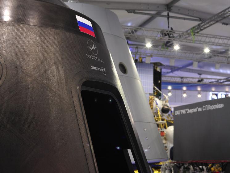 У співробітників російського підприємства, яке виготовило космічний корабель