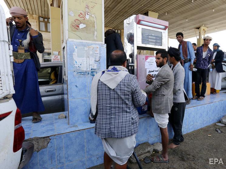 У Ємені коаліція на чолі із Саудівською Аравією завдала удару по радіостанції
