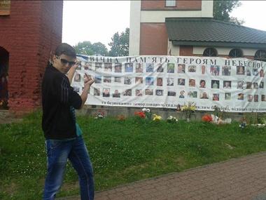 Близько 36 тис. дітей в Україні отримали статус постраждалих від збройного конфлікту, - Денісова - Цензор.НЕТ 2291