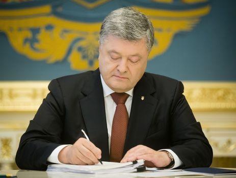 Порошенко подписал важный указ оразрыве «дружбы» сРоссией