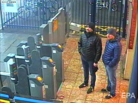 Петров иБоширов доэтого были арестованы натерритории Нидерландов
