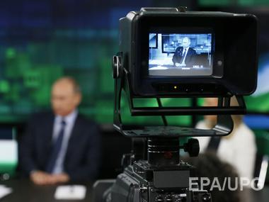 На Украине запретили еще 15 российских каналов: Украина: Бывший СССР: poiskobuvi.ru