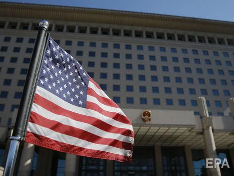 Китай скасував торговельні переговори зі США – ЗМІ   ГОРДОН acb91b33b6dce